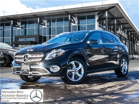 2020 Mercedes-Benz GLA 250 Base (Stk: 39518) in Kitchener - Image 1 of 17