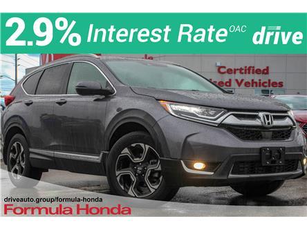 2018 Honda CR-V Touring (Stk: B11615) in Scarborough - Image 1 of 32