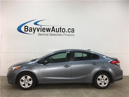 2017 Kia Forte LX (Stk: 36237R) in Belleville - Image 1 of 21