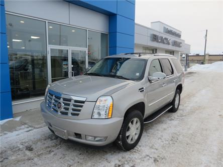 2007 Cadillac Escalade Base (Stk: 20020A) in STETTLER - Image 2 of 21