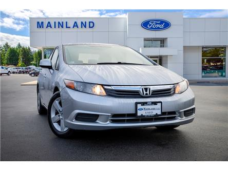 2012 Honda Civic EX (Stk: P2641A) in Vancouver - Image 1 of 27