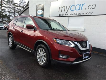 2019 Nissan Rogue SV (Stk: 191864) in North Bay - Image 1 of 21