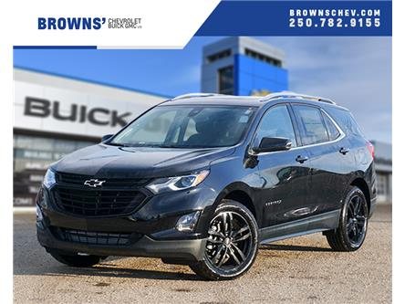 2020 Chevrolet Equinox LT (Stk: T20-991) in Dawson Creek - Image 1 of 17
