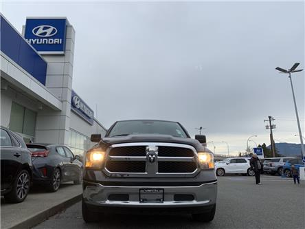 2015 RAM 1500 SLT (Stk: H96-8673A) in Chilliwack - Image 2 of 9