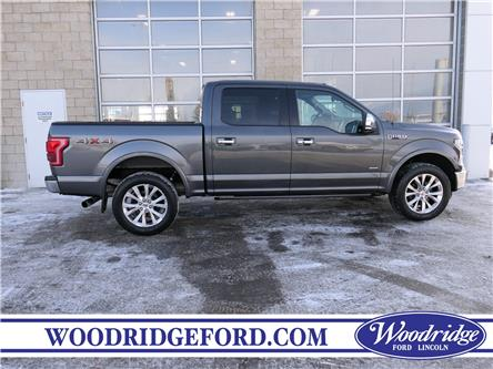 2016 Ford F-150 Lariat (Stk: K-2876A) in Calgary - Image 2 of 20