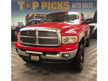 2005 Dodge Ram 2500 SLT (Stk: 782056) in NORTH BAY - Image 1 of 26