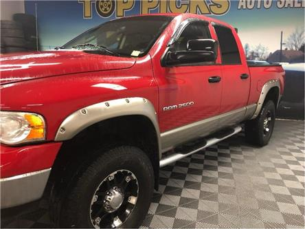 2005 Dodge Ram 2500 SLT (Stk: 782056) in NORTH BAY - Image 2 of 26