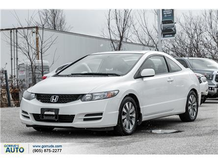 2009 Honda Civic EX-L (Stk: 001020) in Milton - Image 1 of 5