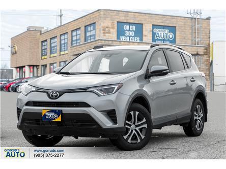 2017 Toyota RAV4 LE (Stk: 612843) in Milton - Image 1 of 18