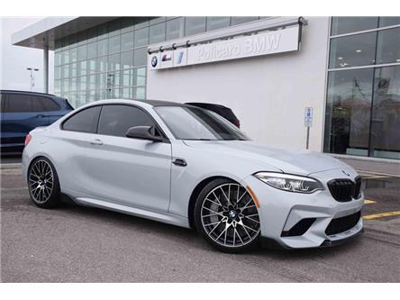 2019 BMW M2 Competition (Stk: B09362I) in Brampton - Image 1 of 18
