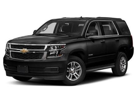2020 Chevrolet Tahoe LS (Stk: 85935) in Exeter - Image 2 of 10