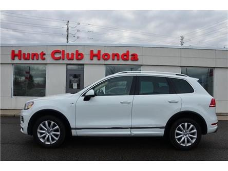 2014 Volkswagen Touareg  (Stk: 7408A) in Gloucester - Image 1 of 26