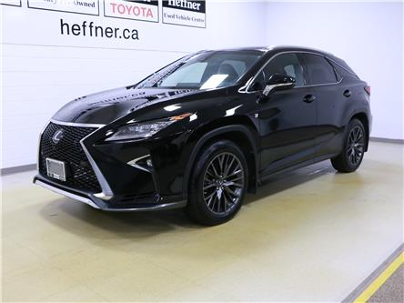 2016 Lexus RX 350 Base (Stk: 197359) in Kitchener - Image 1 of 33