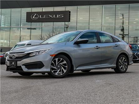 2016 Honda Civic EX (Stk: 12744G) in Richmond Hill - Image 1 of 22