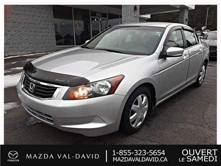 2009 Honda Accord LX (Stk: 20013A) in Val-David - Image 1 of 15
