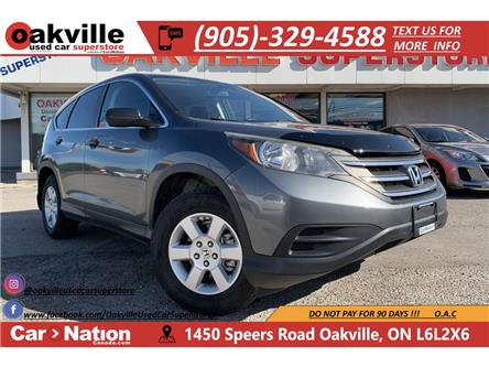 2012 Honda CR-V LX AWD | BLUETOOTH | B/U CAM | HTD SEATS (Stk: P12598) in Oakville - Image 1 of 20