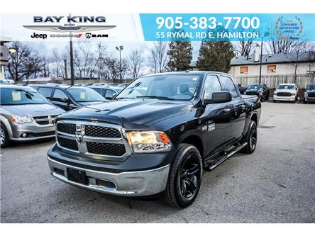 2017 RAM 1500 ST (Stk: 6843RB) in Hamilton - Image 1 of 21