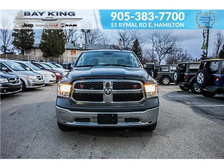 2017 RAM 1500 ST (Stk: 6843RB) in Hamilton - Image 2 of 21