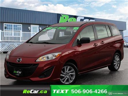 2015 Mazda Mazda5 GS (Stk: 191361A) in Saint John - Image 1 of 24