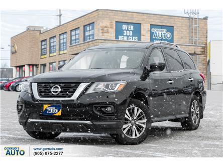 2017 Nissan Pathfinder SL (Stk: 611562) in Milton - Image 1 of 20