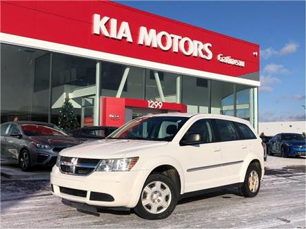2010 Dodge Journey SE (Stk: P2334A) in Gatineau - Image 1 of 18