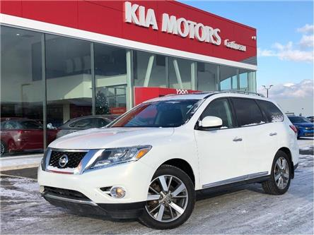 2013 Nissan Pathfinder  (Stk: 20466A) in Gatineau - Image 1 of 20
