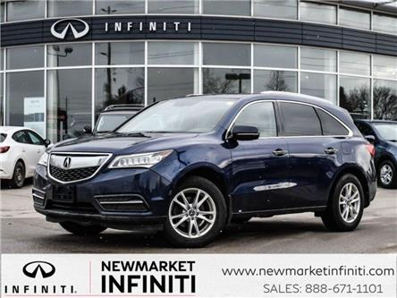 2015 Acura MDX Elite Package (Stk: 20QX5013A) in Newmarket - Image 1 of 30