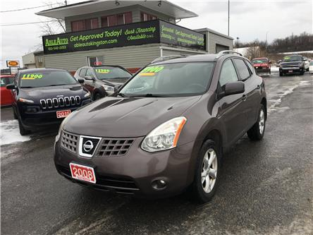 2008 Nissan Rogue SL (Stk: 2611) in Kingston - Image 1 of 13