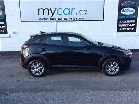 2018 Mazda CX-3 GS (Stk: 191854) in Richmond - Image 2 of 21