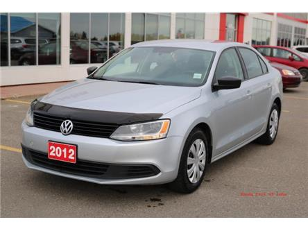 2012 Volkswagen Jetta  (Stk: U1075) in Fort St. John - Image 1 of 20