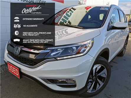 2016 Honda CR-V Touring (Stk: H50748A) in North Cranbrook - Image 1 of 19