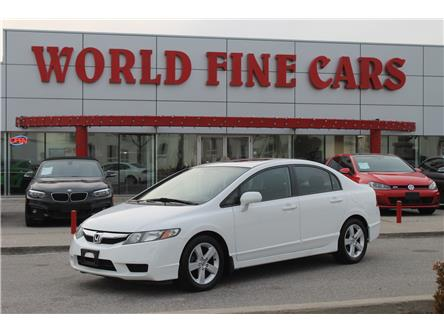 2011 Honda Civic SE (Stk: 17066) in Toronto - Image 1 of 21