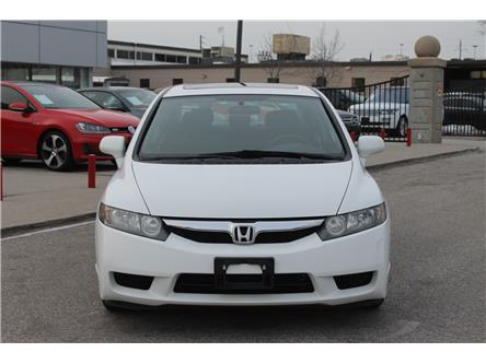 2011 Honda Civic SE (Stk: 17066) in Toronto - Image 2 of 21