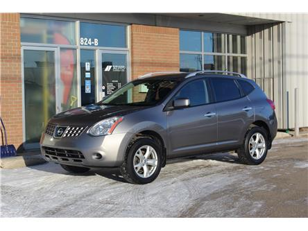 2010 Nissan Rogue SL (Stk: 122175) in Saskatoon - Image 1 of 21