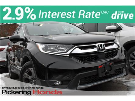 2019 Honda CR-V EX-L (Stk: P5531) in Pickering - Image 1 of 31