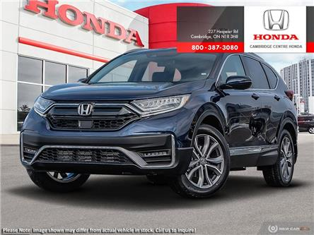2020 Honda CR-V Touring (Stk: 20544) in Cambridge - Image 1 of 24