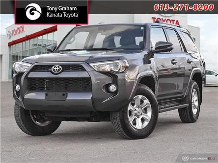 2019 Toyota 4Runner SR5 (Stk: B2905) in Ottawa - Image 1 of 29