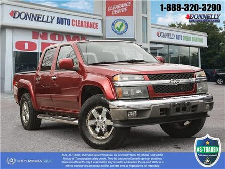 2010 Chevrolet Colorado LT (Stk: PBWDS408A) in Ottawa - Image 1 of 28