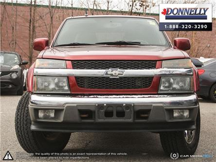 2010 Chevrolet Colorado LT (Stk: PBWDS408A) in Ottawa - Image 2 of 28