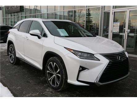 2017 Lexus RX 350 Base (Stk: 200174A) in Calgary - Image 1 of 12