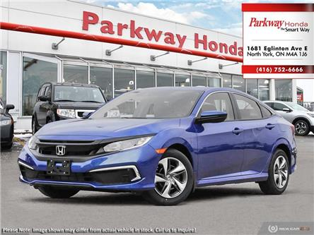 2020 Honda Civic LX (Stk: 26082) in North York - Image 1 of 23