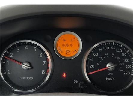 2007 Nissan Sentra 2.0 (Stk: SU0775A) in Stouffville - Image 2 of 5