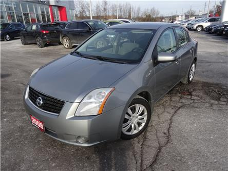 2008 Nissan Sentra 2.0 S (Stk: KL562992A) in Bowmanville - Image 2 of 18