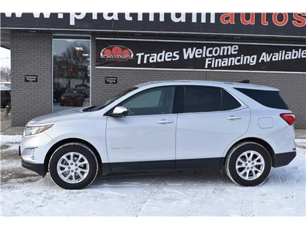 2018 Chevrolet Equinox 1LT (Stk: PP525) in Saskatoon - Image 2 of 22