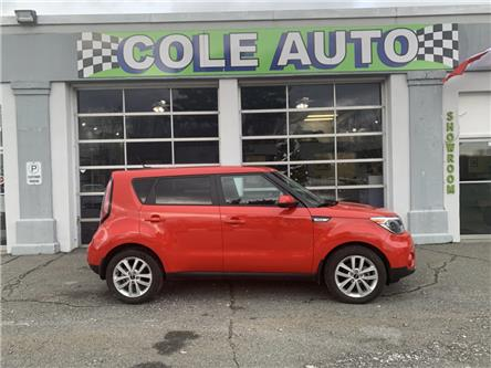 2018 Kia Soul EX (Stk: A1053) in Liverpool - Image 1 of 12