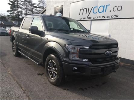 2018 Ford F-150 Lariat (Stk: 191882) in Richmond - Image 1 of 20