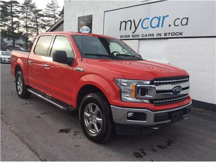 2018 Ford F-150 XLT (Stk: 191877) in Richmond - Image 1 of 19