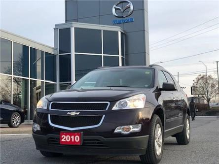 2010 Chevrolet Traverse 1LS (Stk: M2734) in Gloucester - Image 1 of 15