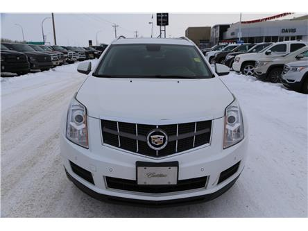 2011 Cadillac SRX  (Stk: 63588) in Medicine Hat - Image 2 of 21