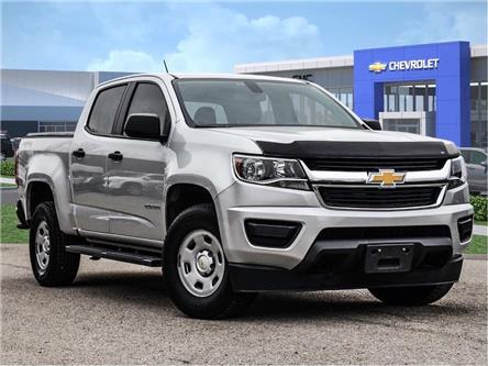 2017 Chevrolet Colorado Work Truck (Stk: 619844A) in Markham - Image 1 of 26